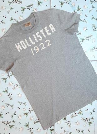 🎁1+1=3 фирменная мужская серая футболка hollister, размер 44 - 46