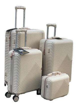 Распродажа!!! комплекты чемоданов отличного качества польша