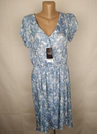 Платье миди новое голубое модное в принт next uk 10/38/s