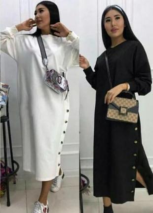 Платье в стиле бохо 42-48