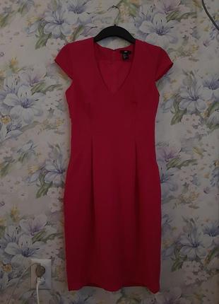 Стильное , базовое , розовое платье !