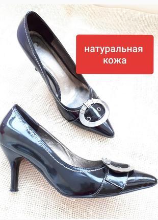 Туфли кожаные шкіряні туфлі кожа шкіра лодочки острый носок