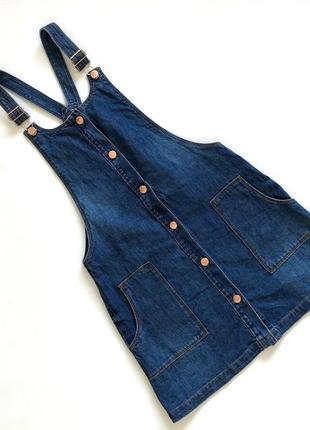 Стильный синий джинсовый сарафан