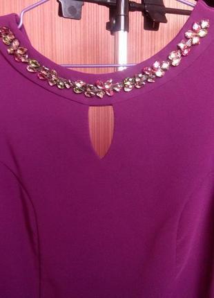 Коктельное платье фиолетового цвета
