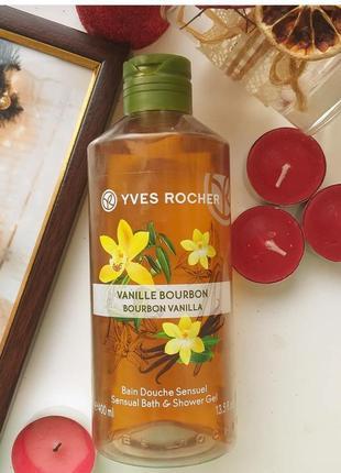 Скидка гель для ванны и душа бурбонская ваниль большой объем