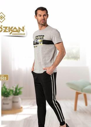 Спортивный костюм - faster - уличный вариант-ozkan