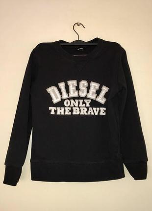 Свитшот diesel оригинал
