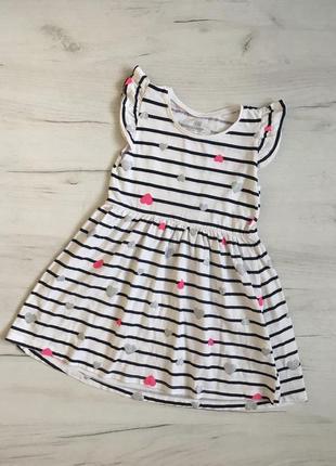 Платье сарафан в полоску для девочки 2/4г h&m,сарафан плаття на літо для дівчинки h&m 2/4р