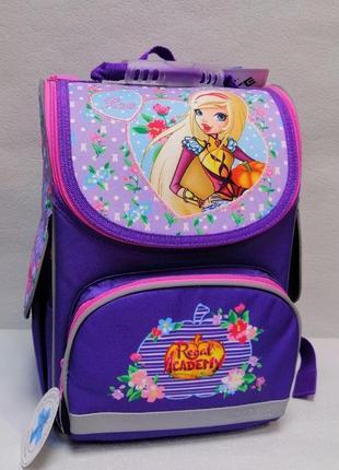 Рюкзак школьный на возраст 6-8лет