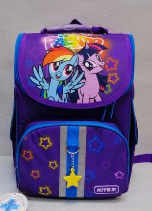 Рюкзак школьный фиолетовый