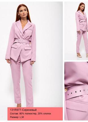 Хит сезона👑! стильный лавандовый костюм брюки и пиджак жакет с поясом классика