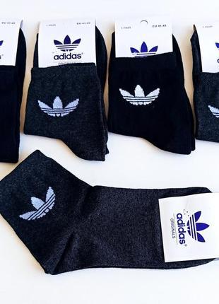 Носки мужские adidas /набор 12 пар