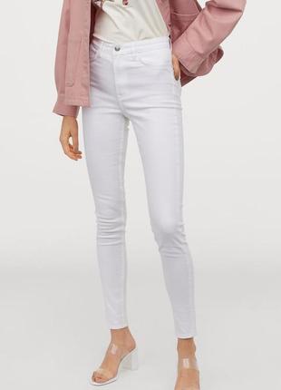 Новые белые джинсы skinny h&m