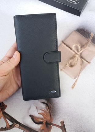Мужское вертикальное портмоне чоловічий шкіряний гаманець кошелек кожаный