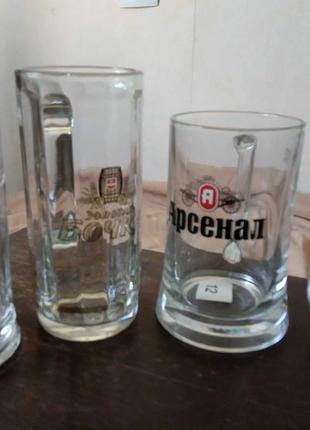 Брендированные пивные бокалы и кружки