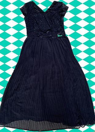 Длинное темно-синее платье с бантиком