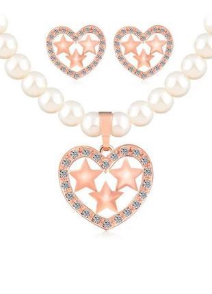 🏵набор бижутерии - ожерелье с подвеской и серьги сердце, новый! арт.2660