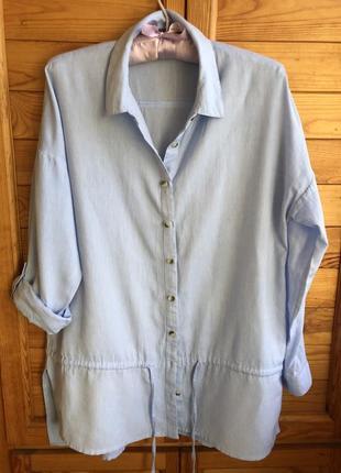 Рубашка каттон