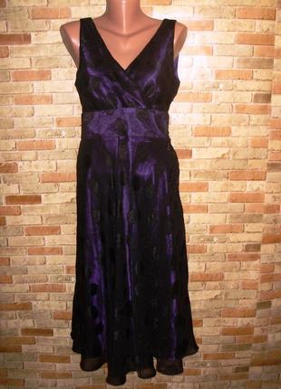 Новое шикарное нарядное платье органза рисунок на подкладке 14/48-50 размера