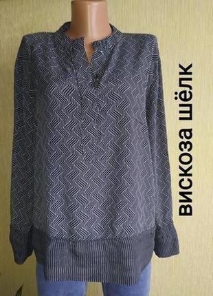 Оригинальная фирменная блуза, вискоза шёлк,р.40-42
