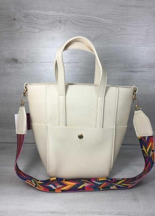 Новая красивая женская сумка милана с ярким ремнем бежевого цвета / кроссбоди / шопер