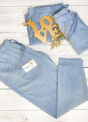 Синие штаны на манжете для дома новые , аутлет! большой размер
