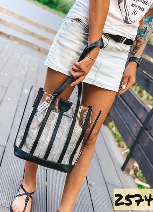 Сумка black silicon bag
