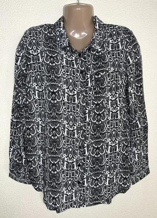 Рубашка с актуальным принтом