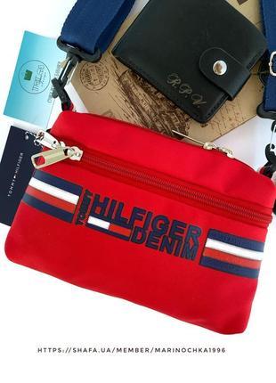 ❤️новая качественная сумка клатч tommy ♥️ / сумка через плечо / кроссбоди шопер