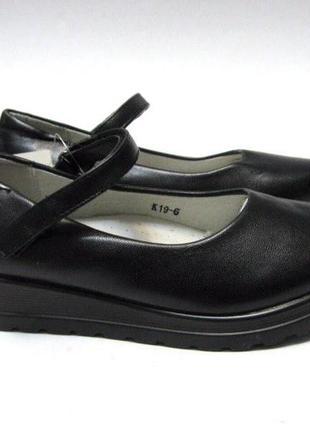 Туфли школьные р.34-35.