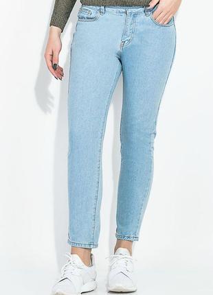 Облегчённые светлые джинсы большой размер