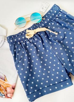 """Sale!!! стильные женские шорты на резинке """"звездочки"""" размер s"""