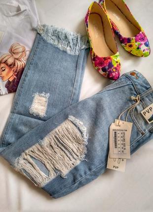 Sale!!! крутейшие джинсы женские💞 необработанный низ