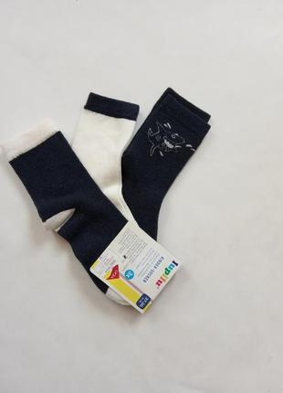 Носочки для мальчиков размер 27-30