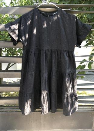 Плаття хмаринка