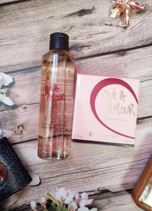 Набор парфюмированная вода 50мл oui à l'amour + гель 200мл