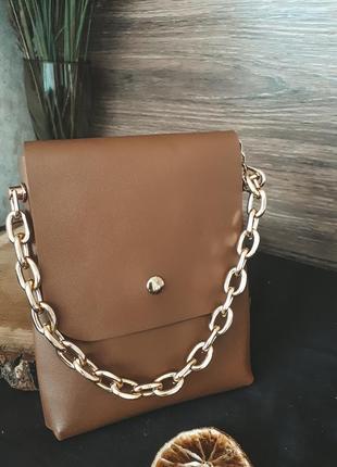 Трендовая сумка с цепью