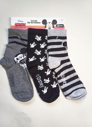Хлопковые высокие носки  р.23-26 и 27-30 набор 3 пары