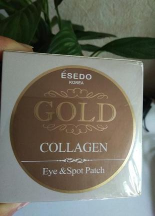Патчи gold esedo korea гидрогелевые, под глаза