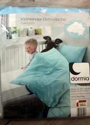 Набор детского постельного германия фирма dormia германия