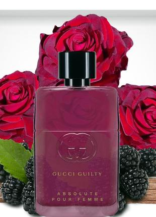 Gucci guilty absolute pour femme тестер 90 мл