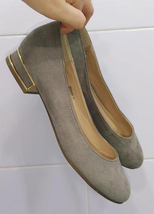 Кофейные замшевые туфли балетки