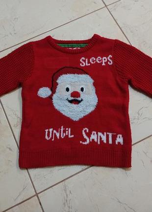 Новогодний праздничный свитер реглан свитшот для мальчика принт санта дед мороз