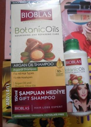 Шампунь bioblas c маслом арганы для укрепления волос, 360мл + 150мл мини версия