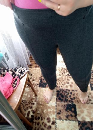 Класні спортивні штани великого розміру