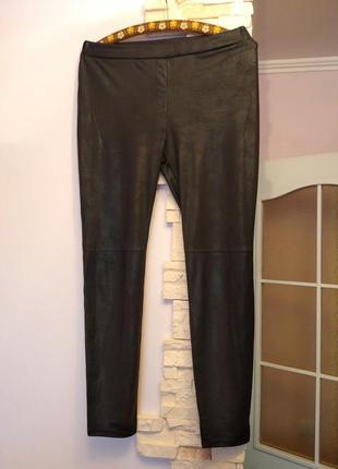 Лосины леггинсы штаны брюки под кожу или замш