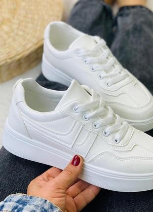 Белые крутые кеды