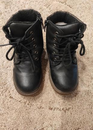 Ботинки зима-осень