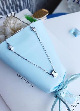 Стильный серебряный браслет, родированный