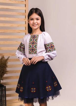 Костюм вышитый роскошная блуза-вышиванка и сяняя юбка